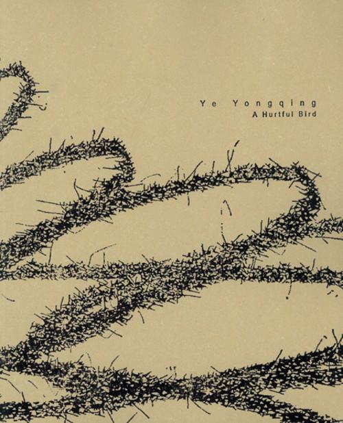 Ye Yongqing: A Hurtful Bird