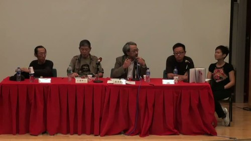Action Script: A Special Event at Lingnan University