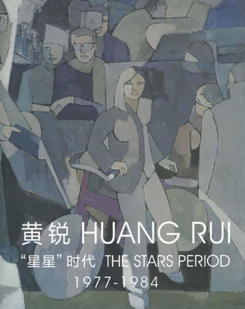 Huang Rui: The Stars Period 1977-1984