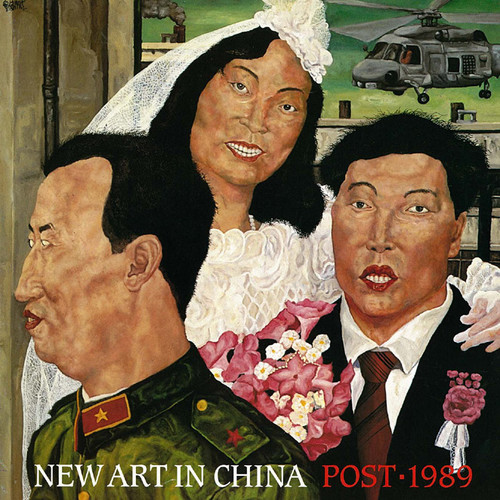 New Art in China Post-1989