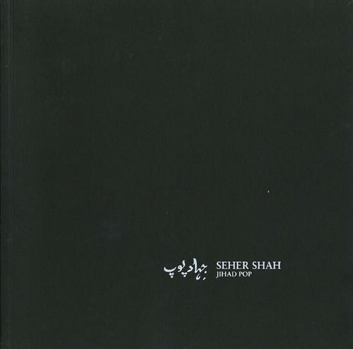 Seher Shah: Jihad Pop