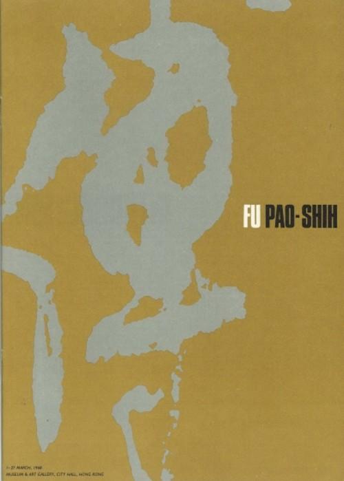 Fu Pao-shih