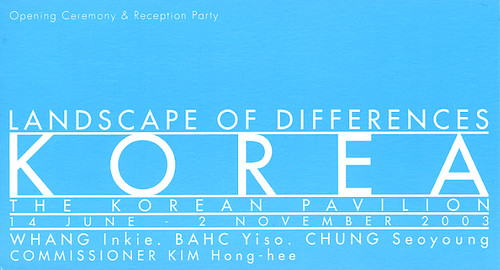 Landscape of Differences: The Korean Pavilion - Opening Ceremony & Reception Party