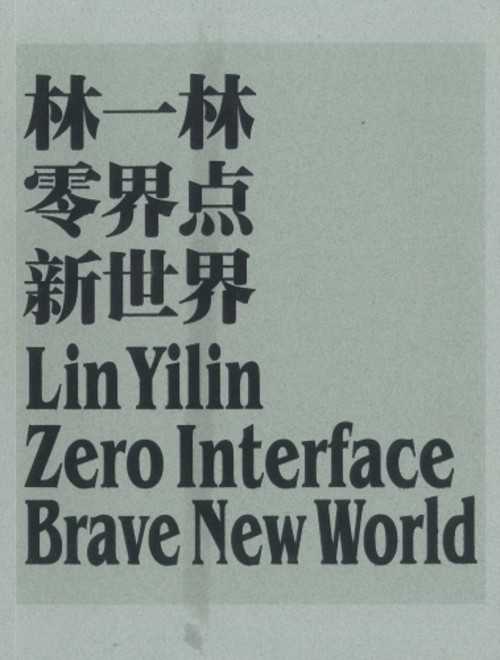 Lin Yilin: Zero Interface  Brave New World