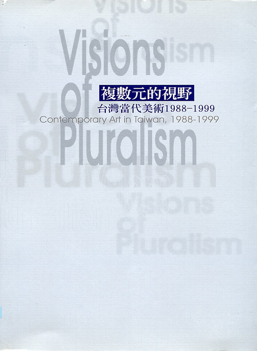 Visions of Pluralism: Contemporary Art in Taiwan, 1988-1999