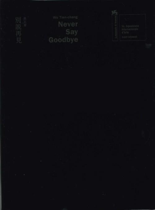 Wu Tien-chang: Never Say Goodbye