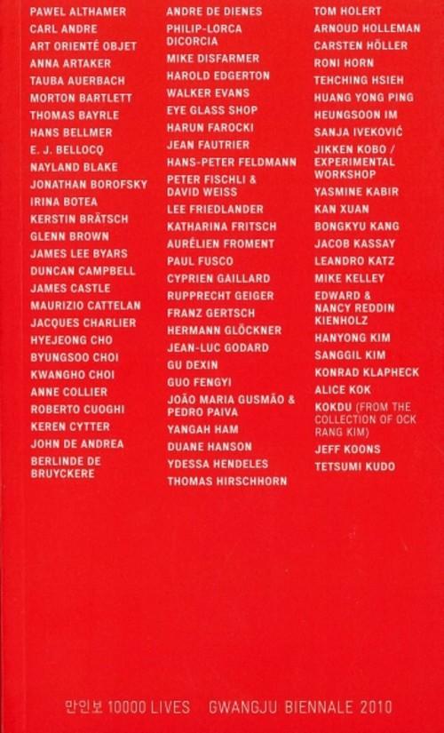 10000 Lives: Gwangju Biennale 2010 (Guidebook)