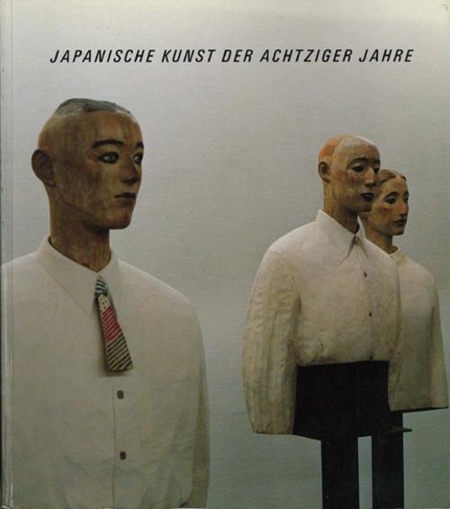 Japanische Kunst der Achtziger Jahre
