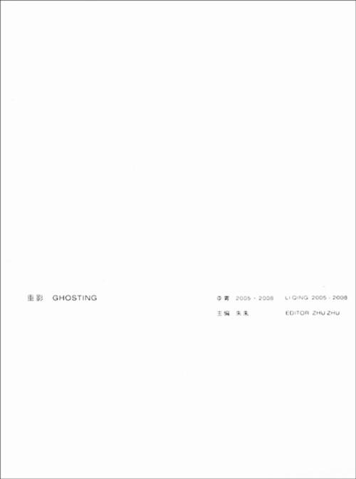 Ghosting: Li Qing 2005-2008