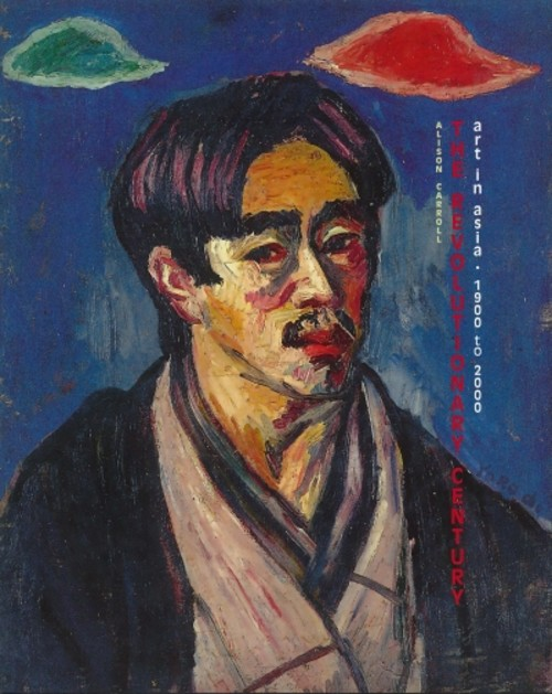 The Revolutionary Century: Art in Asia 1900-2000