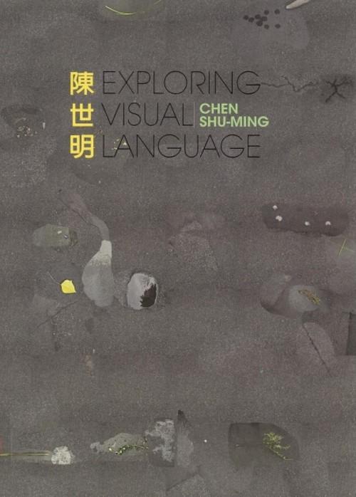Chen Shu-ming: Exploring Visual Language