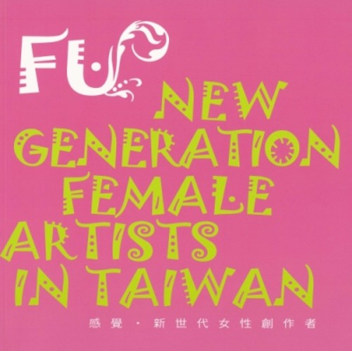 FU New Generation - Female Artists in Taiwan