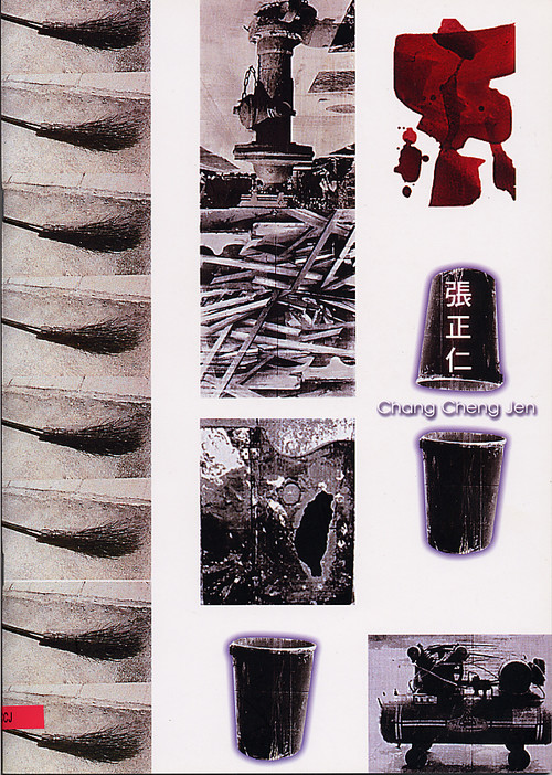 Chang Cheng Jen
