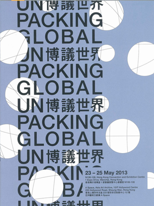 Unpacking Global