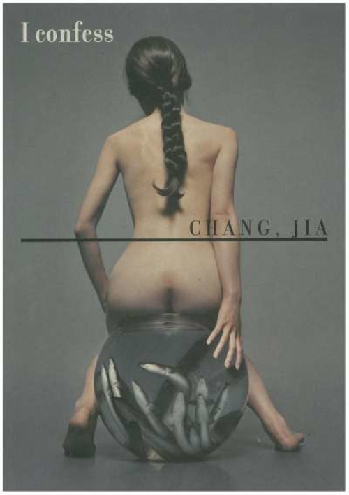 I Confess: Chang, Jia