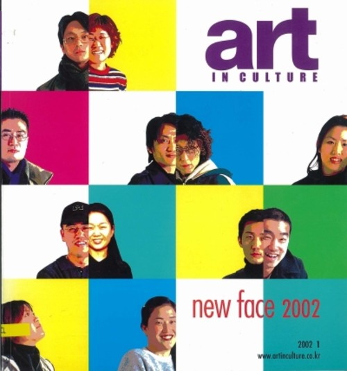 Art in Culture (All holdings in AAA)