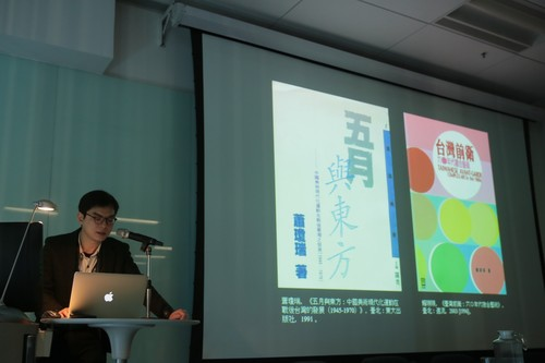 Image: Chiang Poshin, Assistant Professor at Tainan National University of the Arts, Editor of Art Critique of Taiwan, and Director of Art Archive in Taiwan, Aesthetics and Internationalism, 13 January 2018, It Begins with a Story: A Symposium on artists,