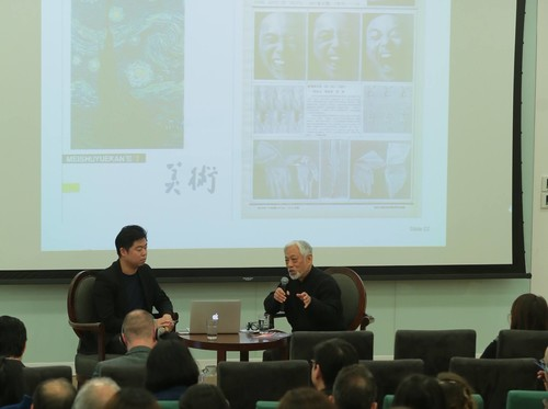 Image: (From Left to Right) Anthony Yung, Researcher at Asia Art Archive; Li Xianting, Beijingbased independent critic and curator, Conversation with Li Xianting, 13 January 2018, It Begins with a Story: A Symposium on artists, writers, and periodicals in