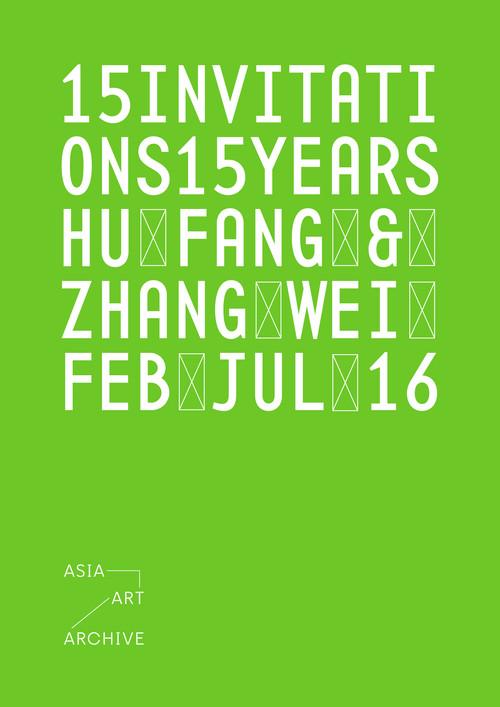 Hu Fang & Zhang Wei
