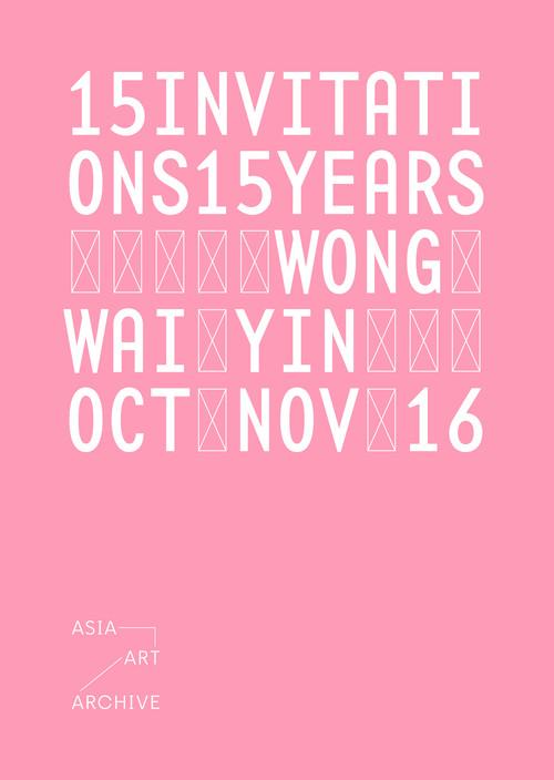 Wong Wai Yin