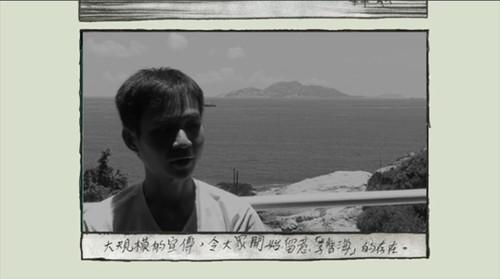 Y.H.A. 30+ Young Hong Kong Artists Dialogue