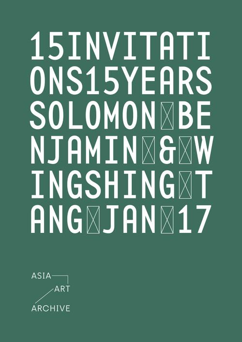 Solomon Benjamin & Wing Shing Tang