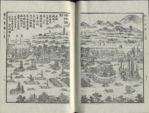 Image: Zhang Bao, View of Guangzhou from Images of a Floating Raft, 1833.