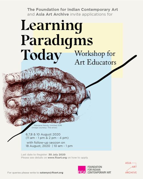 educator-workshop-poster.jpg