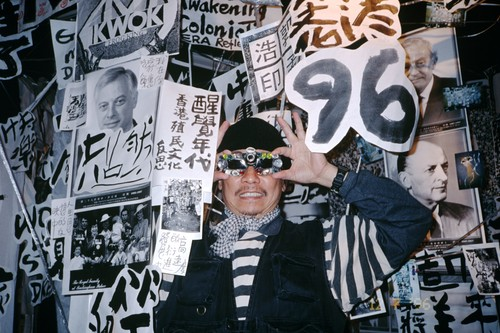 Image: Frog King in front of his installation <i>Frog Awakening - The Jumping Thoughts</i>, 1996. Exhibition view of <i>The New Face of Hong Kong: Exhibition of Nine Contemporary Hong Kong Artists</i>, 1996. Kwok Mangho Frog King Archive, Asia Art Archive Collection. Courtesy of the artist.