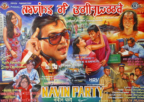 Image: <i>Navins of Bollywood 1</i>, 2007, Acrylic on Canvas.