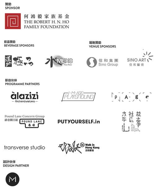 OpenSaturday_logo