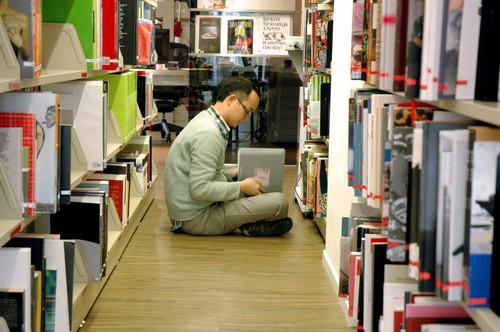 Image: 2008 Artist-in-residence: Pak Sheung Chuen