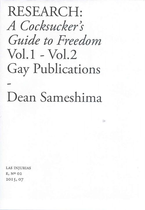 RESEARCH: A Cocksuker's Guide to Freedom