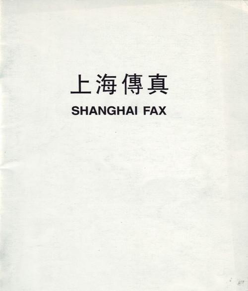 Shanghai_Fax_cover