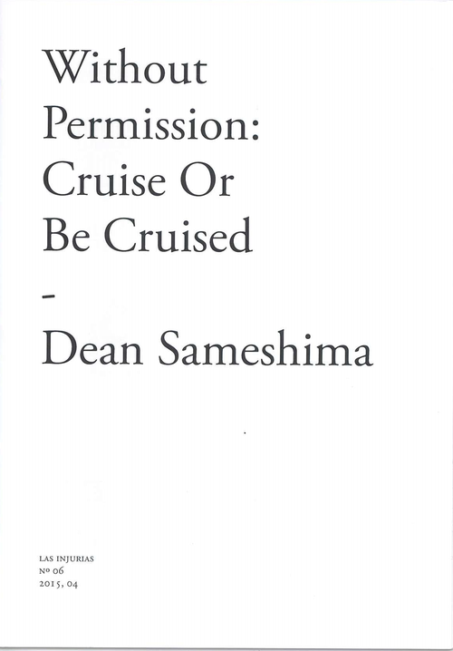 Without Permission: Cruise Or Be Cruised