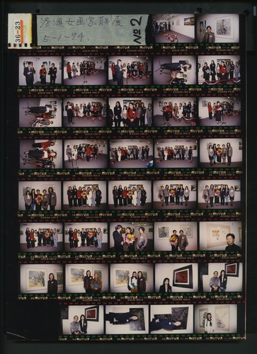 No. 002 Art Works by Hong Kong & Macau Women Artists 5 January 1994