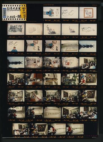 No. 208 Lui Chunkwong's Studio 7 August 1988