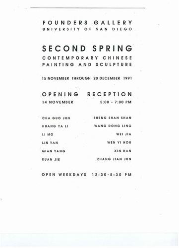 Second Spring — Exhibition Invitation