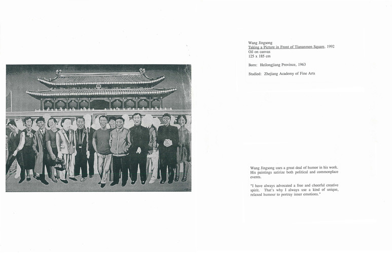 Artwork Information Related to the Exhibition China's New Art, Post-1989