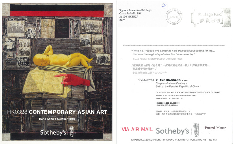 Sotheby's Contemporary Asia Art Auction — Invitation