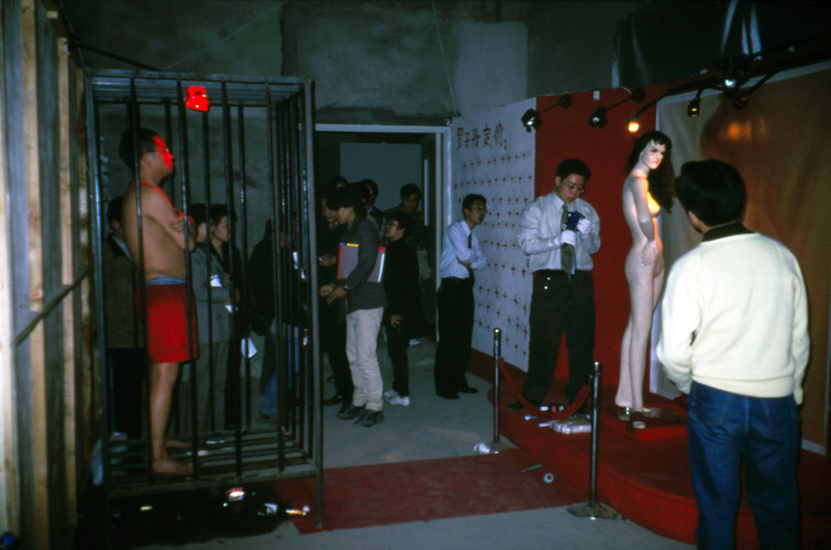 Performance and Installation (Set of 3 Photographs)