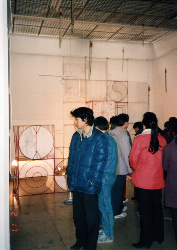 One of the Yi Series (Exhibition View) (Set of 2 Photographs)