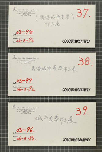 Three Packs of Negatives for the ExhibitionCity Vibrance