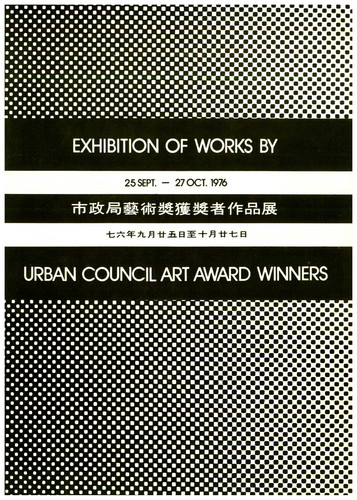 Exhibition of Works by Urban Council Art Award Winners 1976 — List of Works