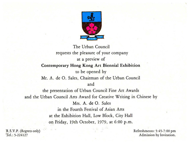 Contemporary Hong Kong Art Biennial Exhibition 1979 — Invitation