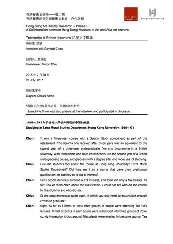 Interview: Gaylord Chan — Transcript (English)