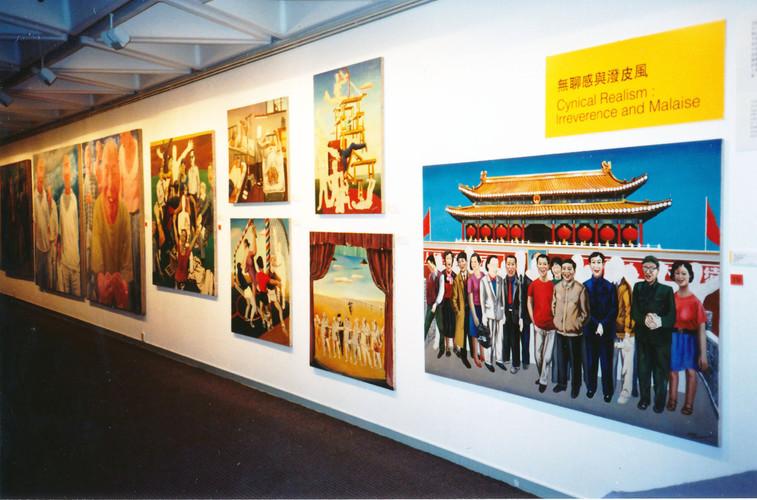 China's New Art, Post-1989 (Exhibition Documentation)