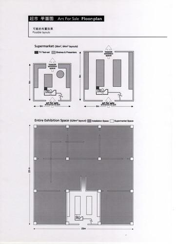 Floor Plan of Art for Sale