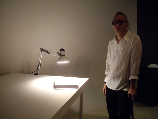 Turn Table (Exhibition View)