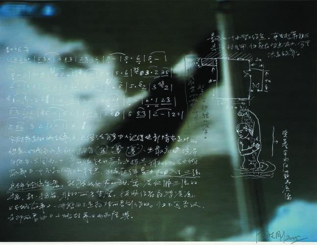(Description 2005-03)